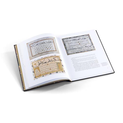 """Hattat Hâfız Osman Efendi """"Hayatı - Sanatı - Eserleri"""" kitabı, satın al, ISBN: 975-00762-0-6"""